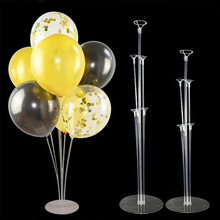 7 Tubes Balloons Holder Column Stand Clear Plastic Balloon Stick Kids Birthday Party Decoration Wedding Accessories