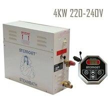 Бесплатная доставка 4KW 220-240 В RESIDENTIALSteam баня генератор с лучшей эффективной стоимость в общей сети, быстрый ответ