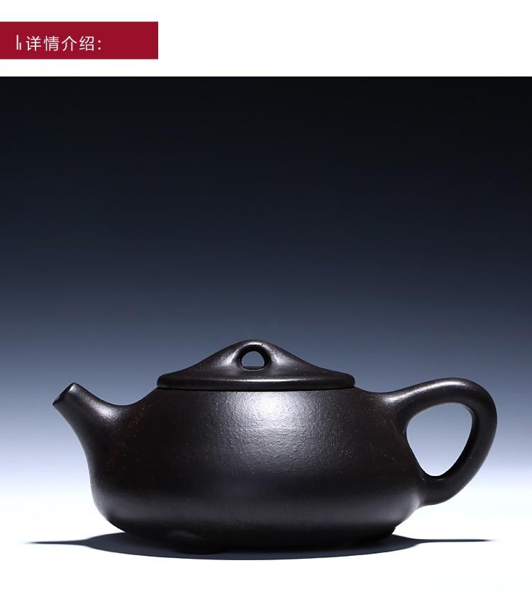 Yi Xing Purple Clay Teapot 4