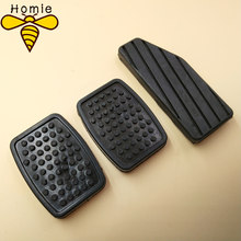 Free Shipping! NEW 3PCS/lot New Accelerator Clutch Brake Pedal Rubber Pad Pedal Cover Kit For Suzuki Swift 49451-60B00(China)