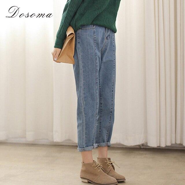 Свободные шаровары джинсы женщина 2017 мода корейский опрятный стиль джинсовые брюки брюки девушки весна завышенной талией джинсовые брюки девушки джинсы