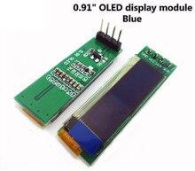 HAILANGNIAO neue 10 stücke 0,91 Zoll OLED LCD Modul SPI/IIC Schnittstelle 128*32 Dot Matrix BLAU/WEIß 128X32