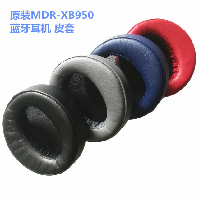 51b5234234d Sony MDR-XB950BT/B Black Wireless Headphones Replacement Ear Pad Ear  Cushion Ear Cups Ear Cover Earpads Repair Parts (Black)