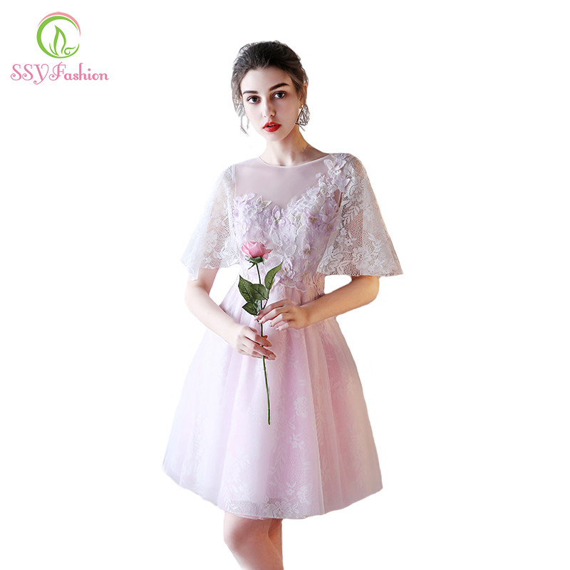 Ssyfashion Long Sleeve Wedding Dresses The Bride Elegant: Bridesmaid Dresses SSYFashion New Bride Banquet Sweet Pink