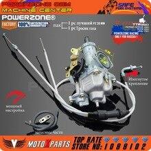 PowerZone PZ30 คาร์บูเรเตอร์ 30mm เร่งผมปั๊ม Racing 200cc 250cc สำหรับ Keihin ABM IRBIS TTR 250 คู่สายคันเร่ง