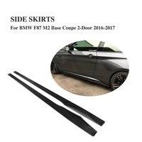 2 шт./компл. углеродного волокна Боковая дверь Bottom линию губ сбоку юбки для BMW 2 серии F87 M2 База купе 2 двери 2016 2017