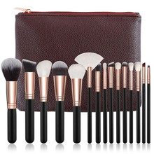 Complete Cosmetic Kit Tools with Leather Case