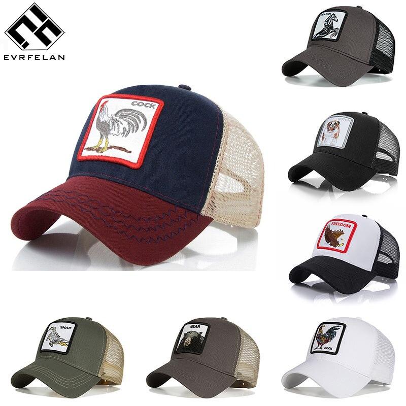 Frühling Sommer Unisex Tier Stickerei Baseball Hut Sonnenblende Verstellbare Kappe Mode Sonnenhüte Kopfbedeckungen Für Herren