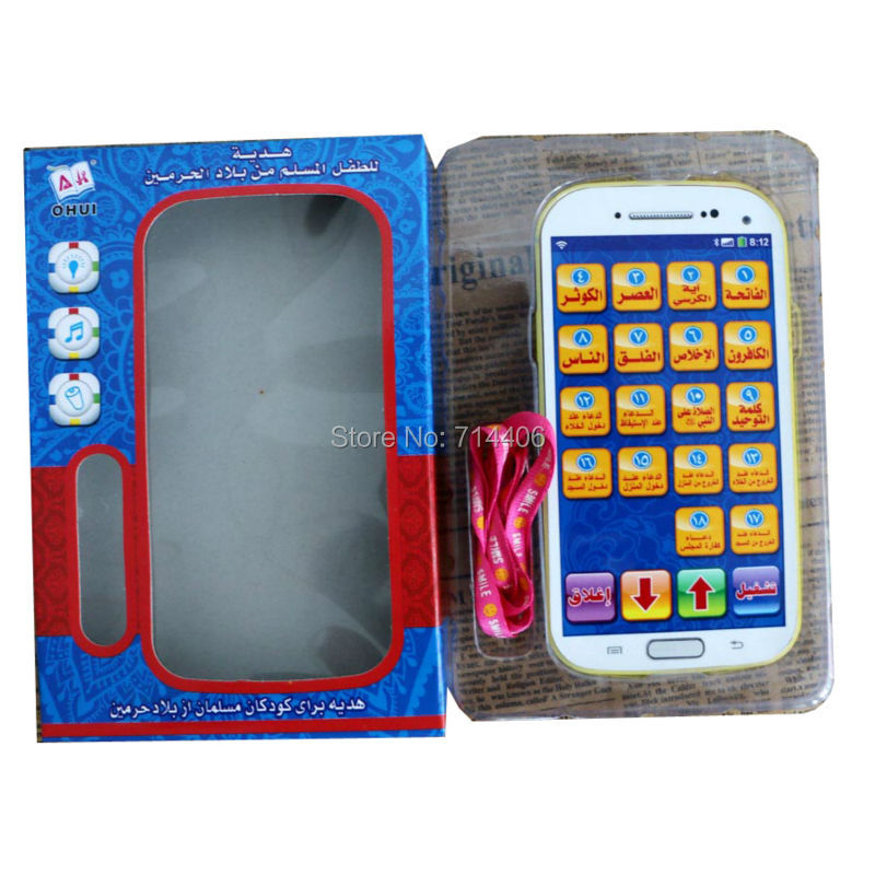 Arabic-language-learning-toy-mobile-phone-with-18-section-of-the-Koranislamic-muslim-kid-educational-toys-with-light-3