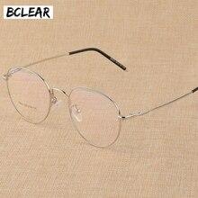 BCLEAR gafas planas con marco para miopía Unisex, anteojos con montura para miopía, de aleación de titanio, con personalidad Retro