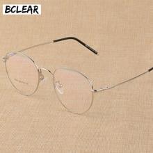 Bclear 새로운 메모리 티타늄 합금 레트로 안경 프레임 성격 unisex 근시 프레임 문학 플랫 스펙터클 안경 남성 여성