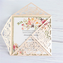 Floral invite wedding with gold glitter insert card lining elegant decoration personalized prinitng 50pcs