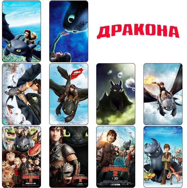 1 Set Lot How to Train Your Dragon Hiccup Toothless Night Fury Stickers Toys Light Fury Card Sticker For Laptop Skateboard Books