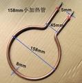 220В 1200-1400 Вт электрическая сковорода части 158 мм круглая нагревательная трубка 8 мм диаметр