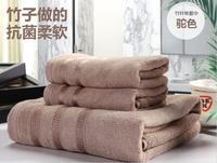 Bamboo towels !bath towel+towels(3pcs) Classic jacquard ultra soft thick plus size adults bath towel toalha 70*140CM