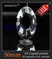 Стеклянные Подвески HIERKYST  5 шт.  K9  стеклянные подвески-призмы с кристаллами  детали люстр  радужная лампа  Подвесная лампа  50 мм  2 дюйма  # 1920X