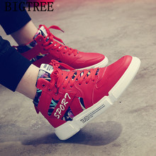 2020 Mens Shoes Casual Luxury Brand High Top