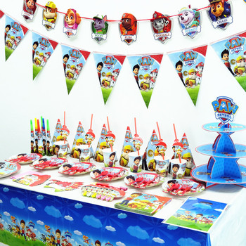 Paw Patrol Birthday Party Theme Anime Figure Party Decoration Baby Boy Girl Props Toys for Children Christmas Gifts 2D39