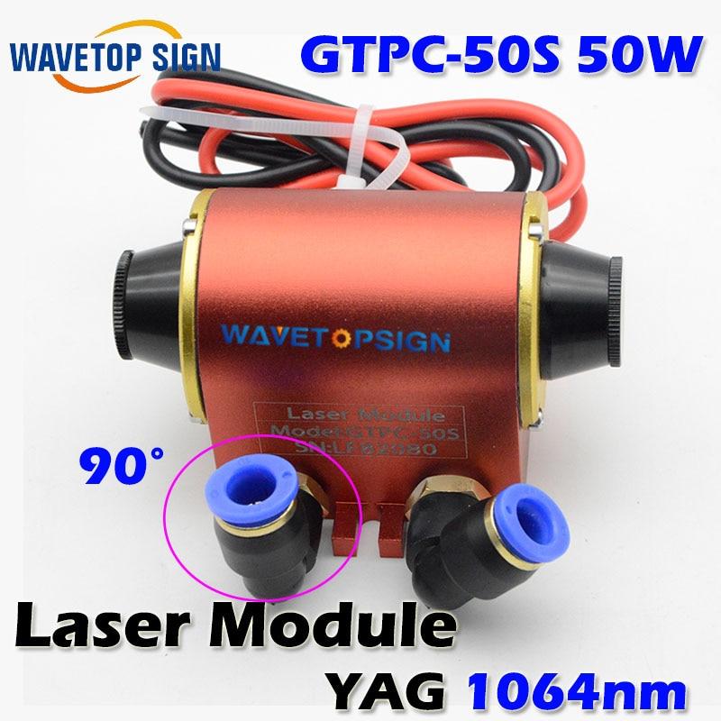 JItai laser diode GTPC-50S  jitai laser module gtpc 50s  laser diode 50w laser module 50w/ 90 degrees pipe connector fat beam 60mw 532nm laser diode module w ttl