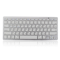 New Ultra Thin Multimedia Wireless Bluetooth Keyboard For IPad IPhone Macbook Android Tablet PC