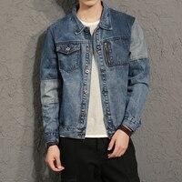 2017 New Autumn Winter Denim Jacket Men Outerwear Fashion Casual Coats Slim Fit Cotton Plus Size