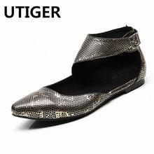 UTIGER Latin Salsa zapatos de baile talón plano serpiente baile de salón de  cuero Oro Negro c52f56c1dc4f