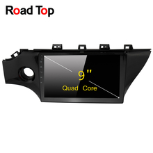 Road Top Android 6 0 System 9 inch Car GPS Navigation DVD Player font b Radio