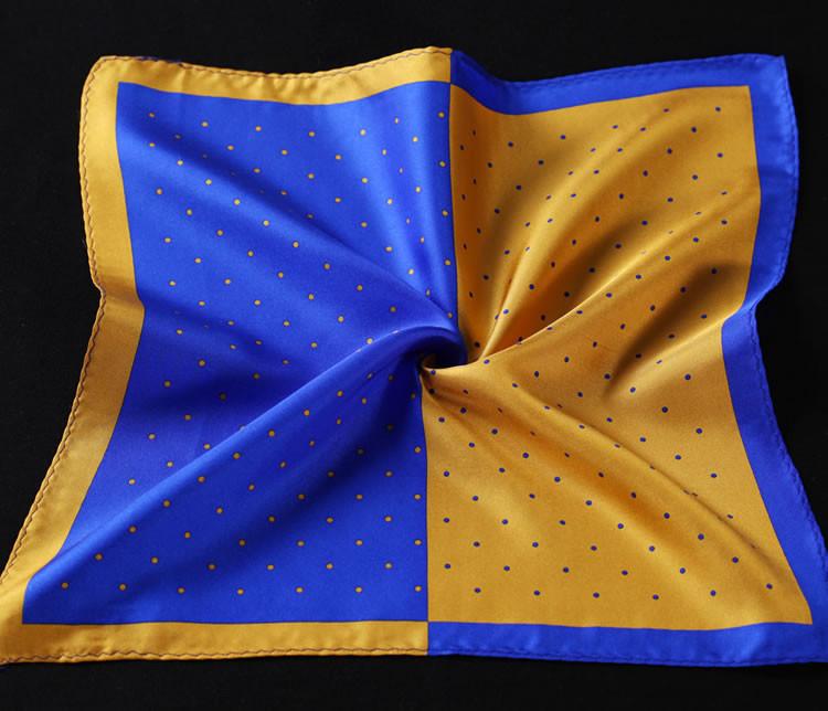 N141 HN14B Blue Yellow Polka Dot 33cm (1)