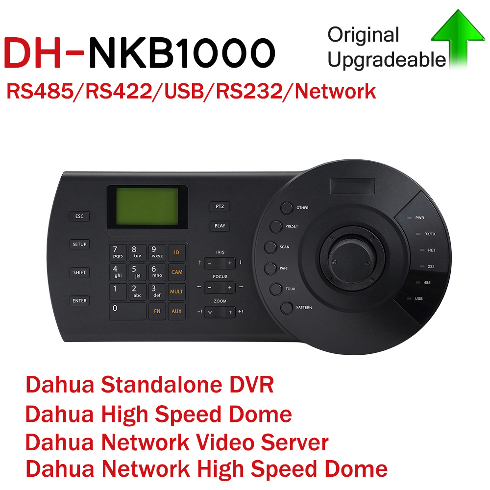 DH Original NKB1000 with logo PTZ Controller Joystick Keyboard For High Speed Dome Standalone Network Video Server RS485/422/232