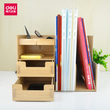 DELI лоток для файлов Настольный Файл деревянный шкаф ручная сборка DIY Многофункциональный ящик книжная полка для хранения офиса и школы