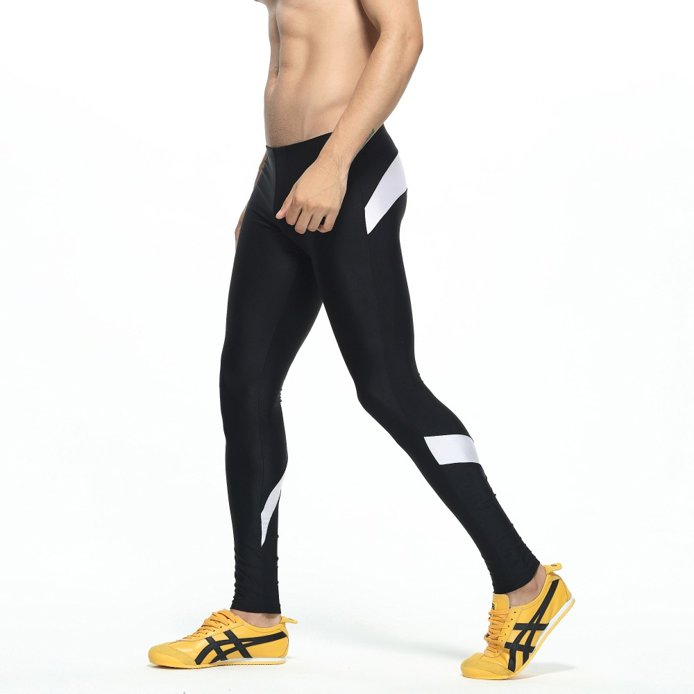 -Men-s-Sexy-Tight-Pants-Ankle-Length-Trousers-Casual-Slim-Fitted-Sweatpants-Skinny-Stretch-Active (3)