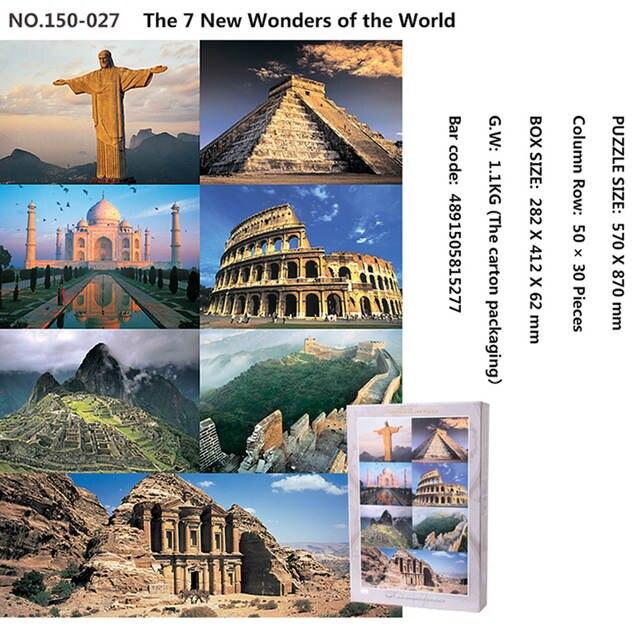World Famous Landscape Architecture Puzzle 1500 Adult Cartoon