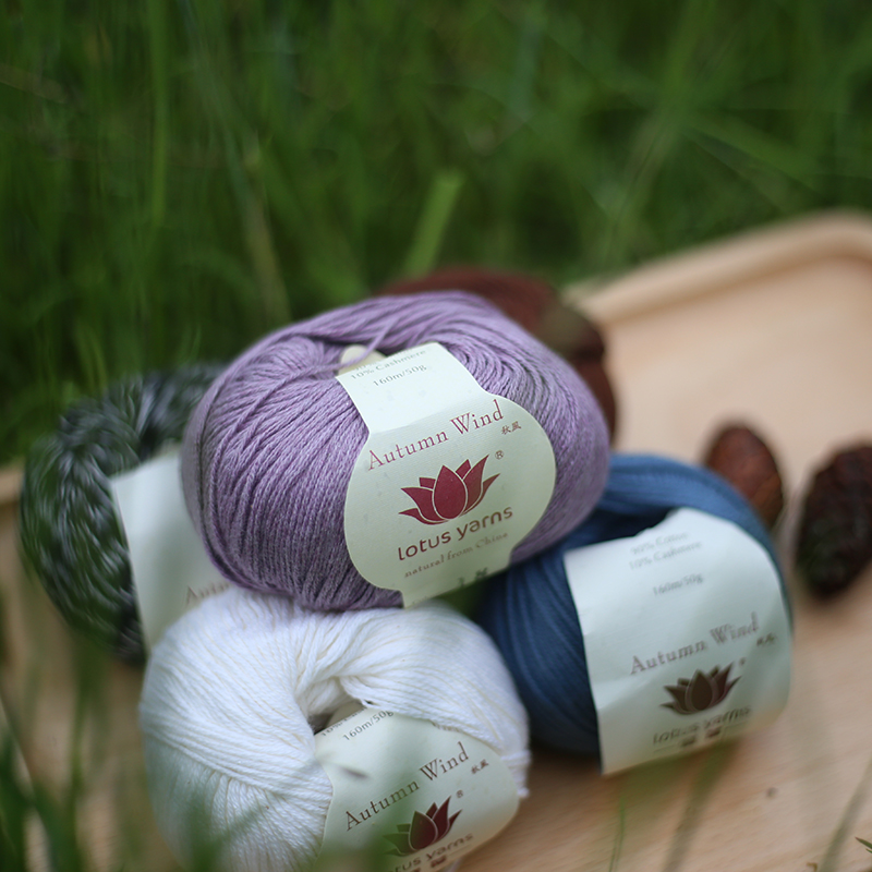 10*50g Ball Cashmere Cotton Yarn Blended Hand Knitting Free Shipping Wholesale Price