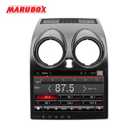MARUBOX 2Din Car Radio GPS Android 7 1 For Nissan Qashqai Dualis Multimedia Player 9 IPS