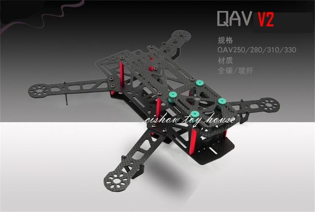 DIY drone FPV H350 QAV350 V2 3 K Pleine Fiber De Carbone Mini 350 FPV Quadcopter Multicopter Cadre UAV CC3D Contrôleur compatible