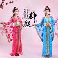 Chinese Princess Dance Outfit Women Hanfu Trailing Tang Costume Imperial Concubine Chinese Traditional Costume Cosply 89