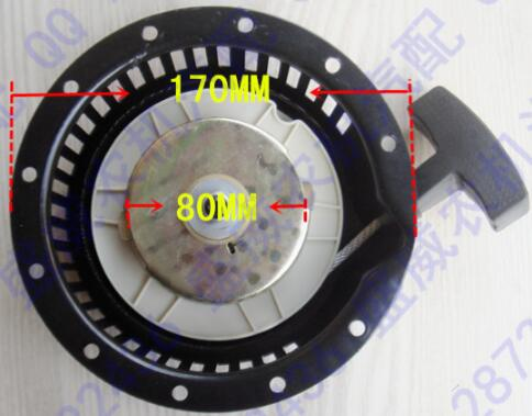 Free Shipping 80MM diesel engine 170F Recoil Starter handle starting suit for kipor kama and all the chinese brand цена