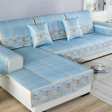 Summer ice silk sofa cushion, non-slip fabric summer mat cool cushion.
