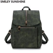 Смайлик солнце модные летние женские кожаные рюкзаки школьные сумки для девочек-подростков ретро женский рюкзак vintage рюкзаков
