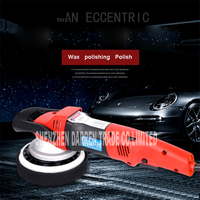 220V Forced rotation Dual Action polisher set 150MM Dual shock waxing machine polishing machine 160 480R/MIN