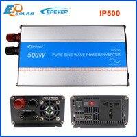 DC 12V/24V input EPEVER Brand Pure Sine Wave Inverter IP500,500W inverter AC 110V/220V output optional household system apply