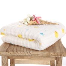 2pcs Set Six-layers Cotton Soft Gauze Kids Baby Bath Towel Printed blanket Newborn bag Childrens Shower Towels Bathrobes