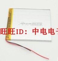 307080 3.7 v 폴리머 리튬 배터리 2600 mah 7 인치 플랫 배터리 핸드 헬드 패드|디지털 배터리|가전제품 -