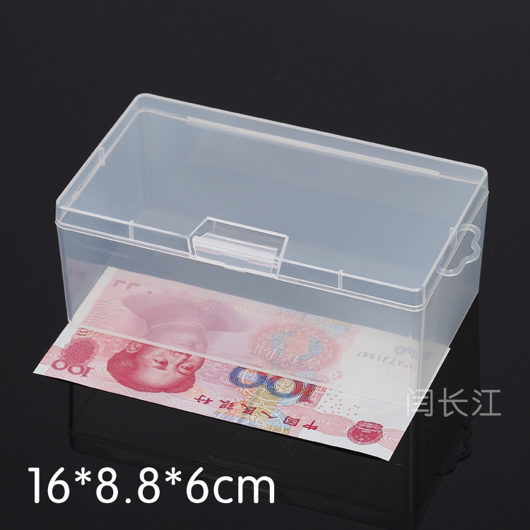 Wholesale Z16060 Hardware Parts Product Packaging Box Parts White Plastic Box 16*9*6cm