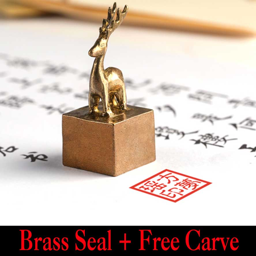China Archaistic Stamp Seal Ancient China Brass Square seal Art Painting Calligraphy Supplies Set 5 inch hd car gps navigation 800m fm 8gb ddr128m map free upgrade car gps navigator navitel europe sat nav truck gps automobile