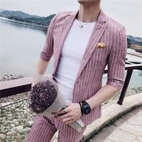 3 Color Stripe Blazer Men 2018 Summer Slim Fit Blazer Masculineo Mens Stylish Blazer Blue Grey Pink Prom Blazers For Men