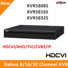 Dahua 8/16/32 Channel Penta-brid 1080P Lite 2U Digital Video Recorder Dahua XVR XVR5808S XVR5816S XVR5832S 1080P up to 5MP