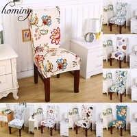 Homing 1 pc colorido indiano mandala flor geométrica padrão durable spandex do estiramento festa de jantar cadeira do hotel tampa de assento decoração