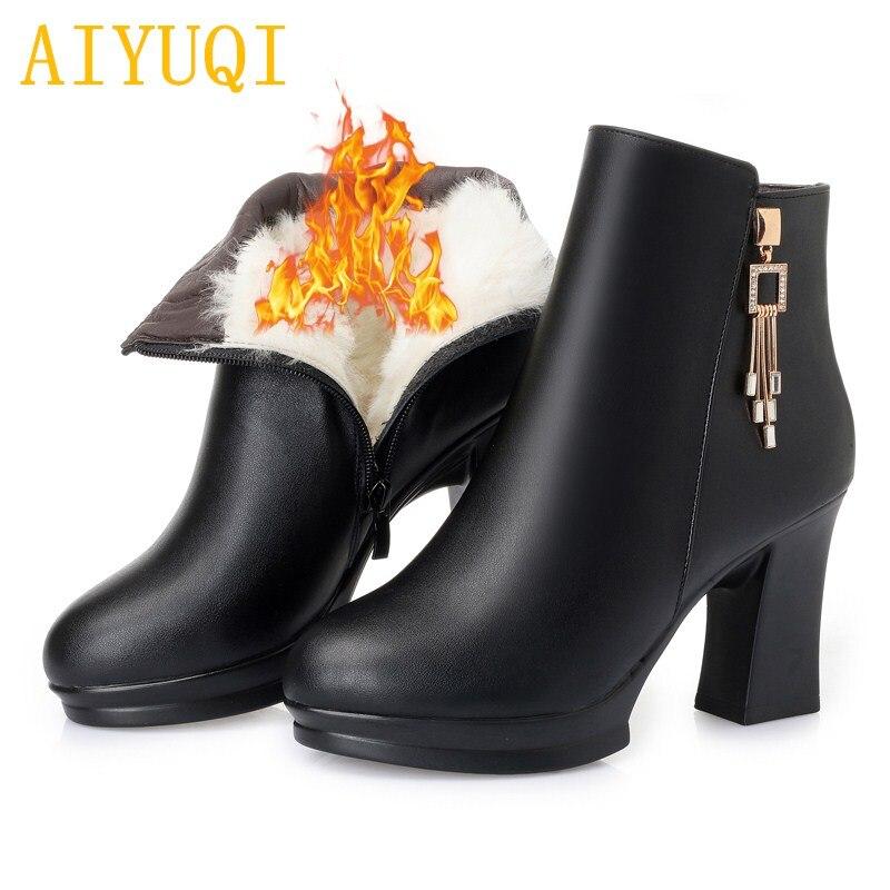 AIYUQI Women boots 2019 winter new genuine leather female snow boots high heeled wool warm women