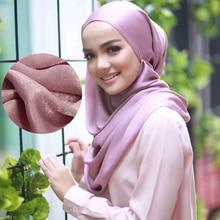 Шелковый мусульманский шарф-хиджаб, готовый носить шаль на голову, сатиновые женские шарфы